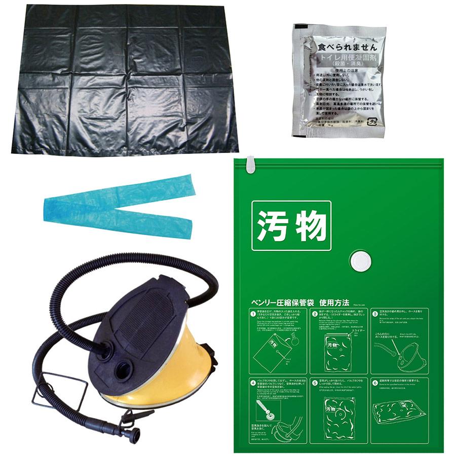 防災対策 ベンリー袋 100回 汚物圧縮保管袋セット