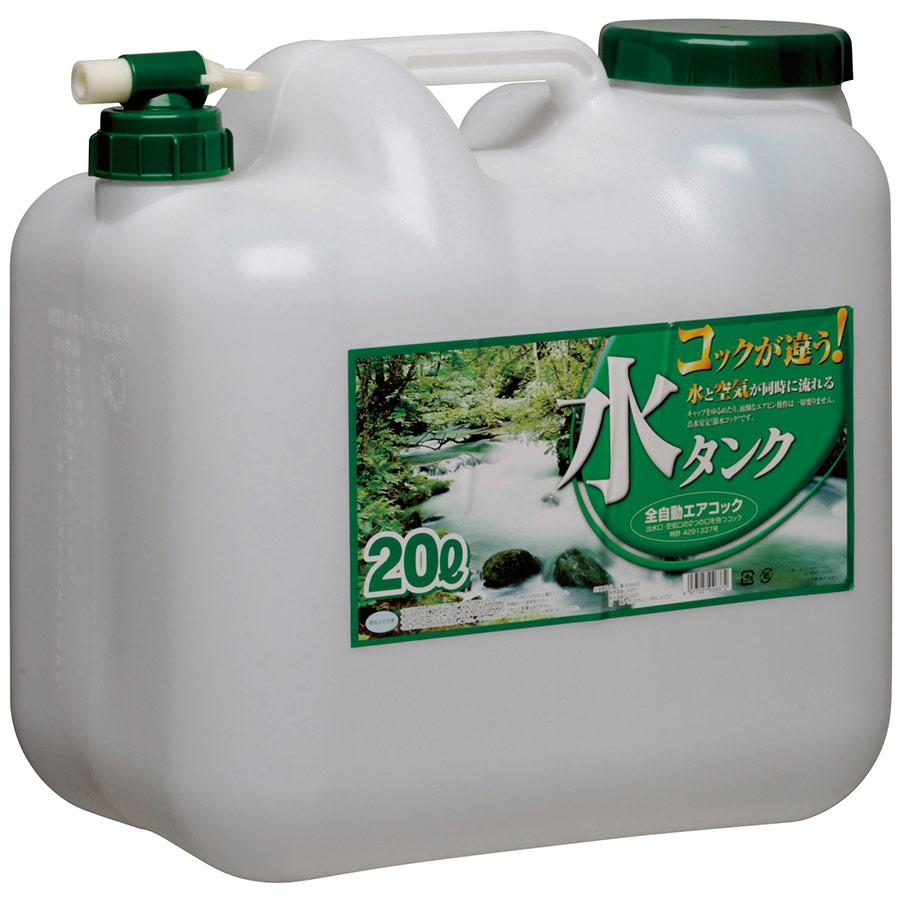飲料水容器 ポリタンク 20リットル