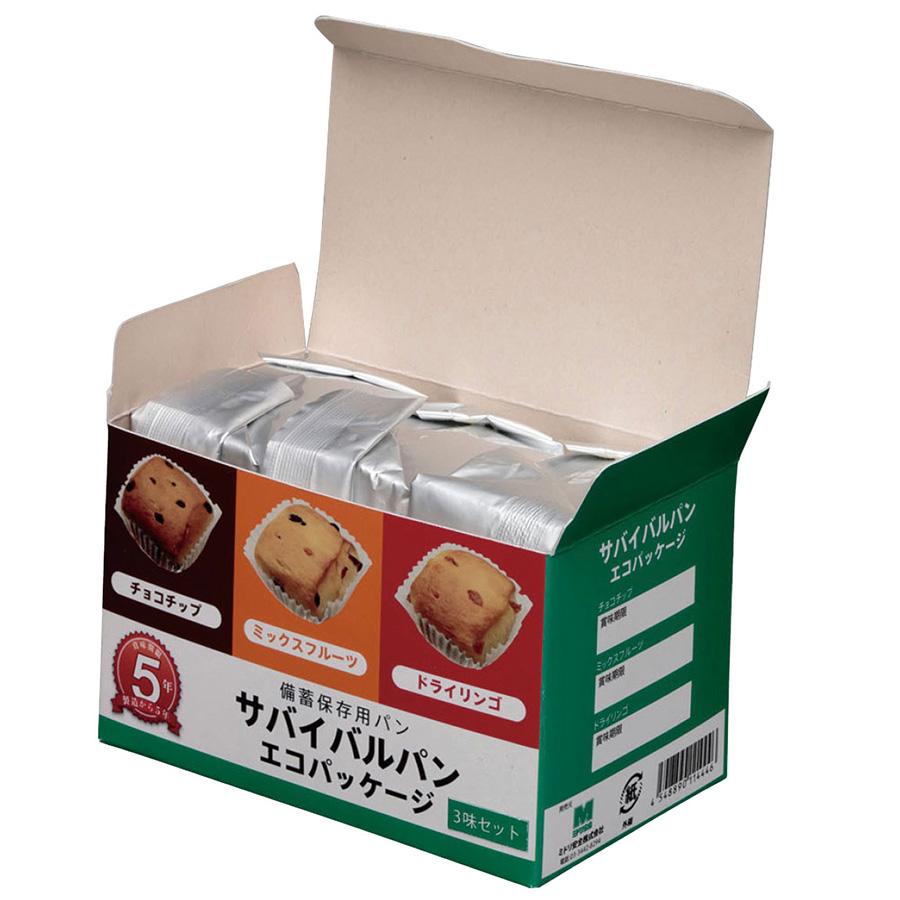 サバイバルパン エコパッケージ 3味セット 10箱/ケース