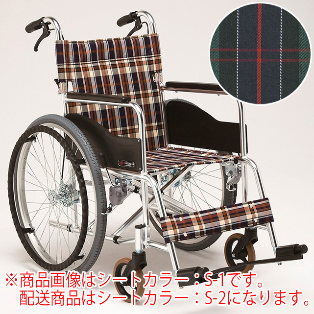 アルミ製車椅子 折りたたみタイプ AR−201B HB S−2 (非課税)