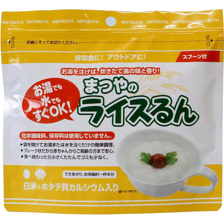 非常食 ライスるん 白米+ホタテ貝カルシウム入 48袋入