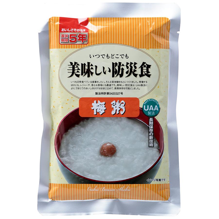 保存食 UAA 美味しい防災食 梅粥 (50袋入)