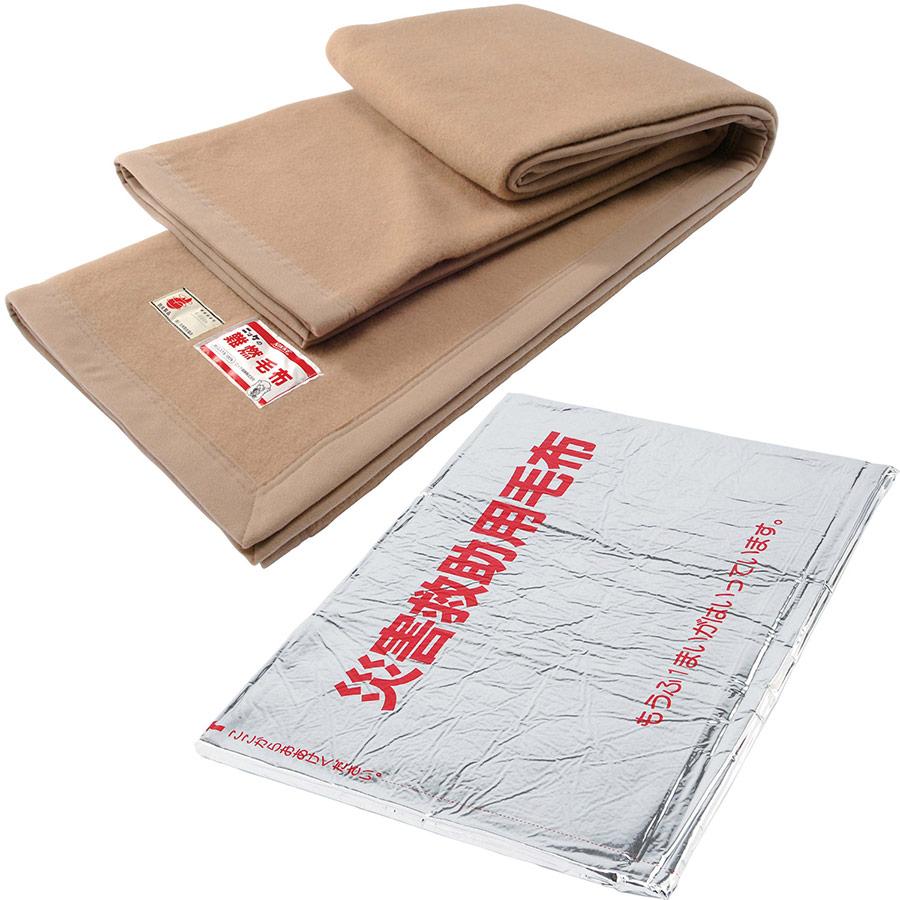 真空パック毛布 ナチュラルウォーム 8つ折 10枚/ケース