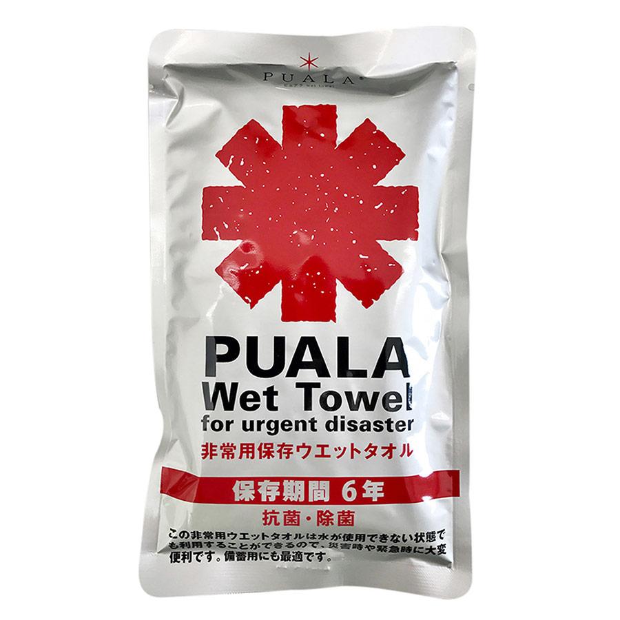 衛生用品 非常用ウエットタオル