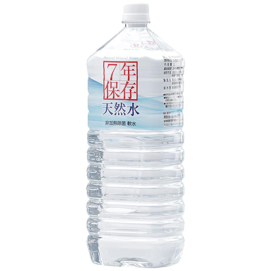 高賀の森水 7年保存 2000ml 6本/ケース