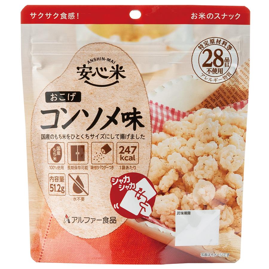 安心米おこげ コンソメ味 30袋/箱