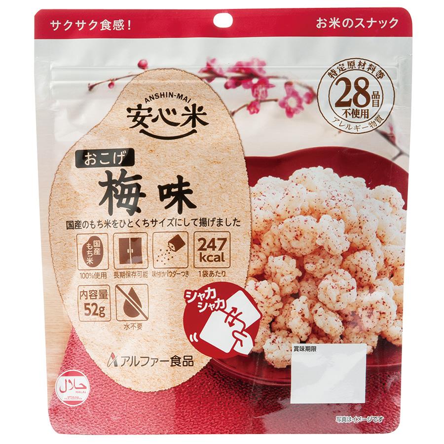 安心米おこげ 梅味 30袋/箱