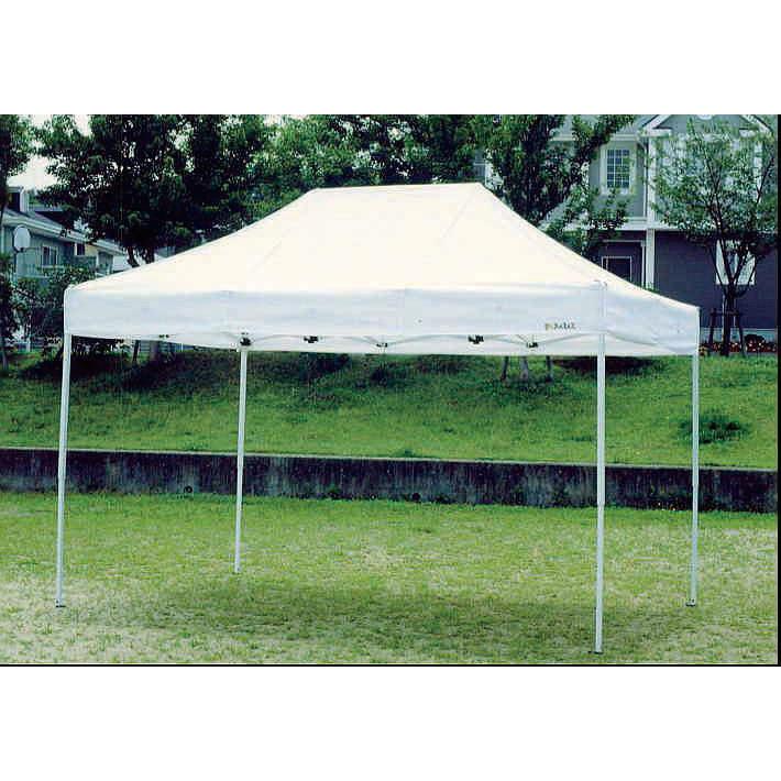 天幕テント かんたんてんと3 白 KA/6W3.0×3.0m