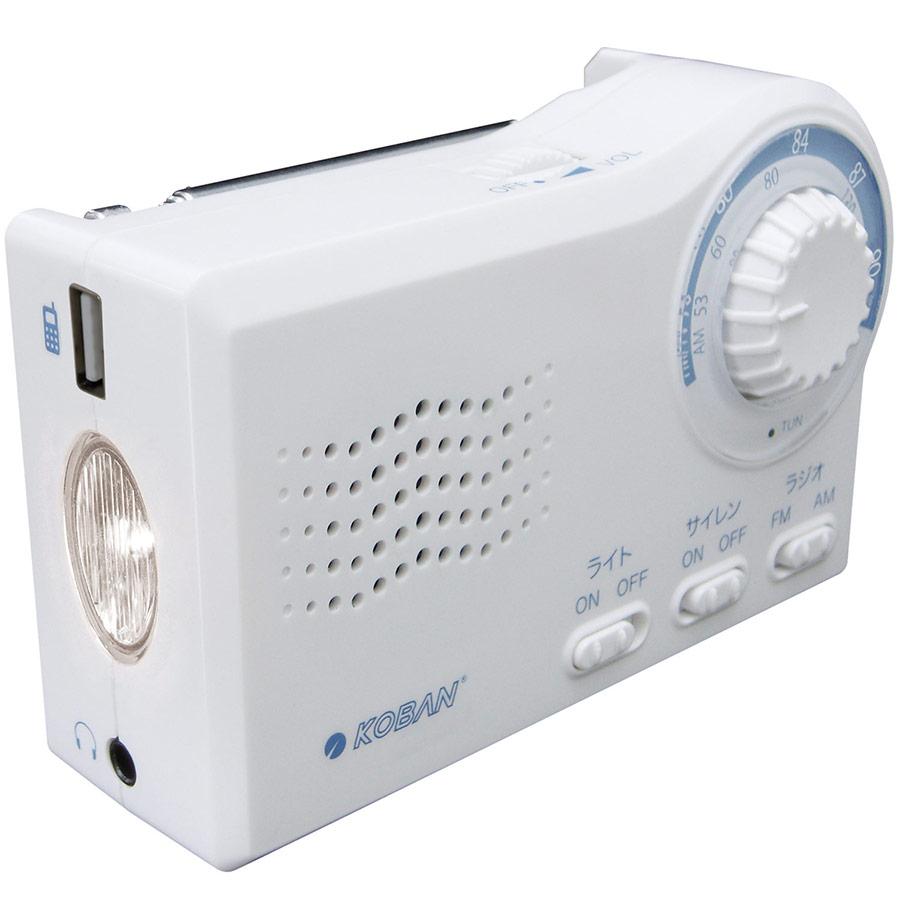 手回し充電 備蓄ラジオ ECO−3
