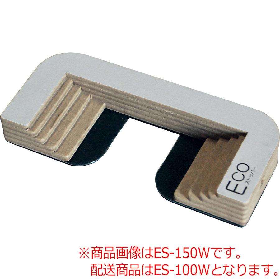 台車・カゴ車用エコストッパー ES−100W (2個入)