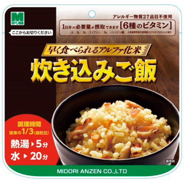 早く食べられるアルファ化米 炊き込みご飯 80g×50袋