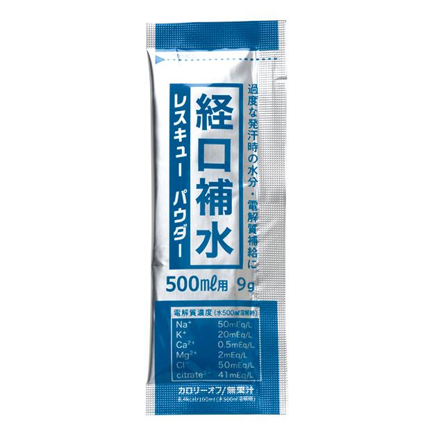 経口補水レスキューパウダー 500ml用小箱 12袋/箱