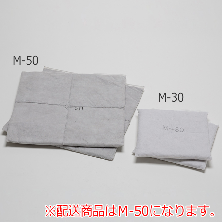 油専用吸収材 アブラトール M−50 35枚入