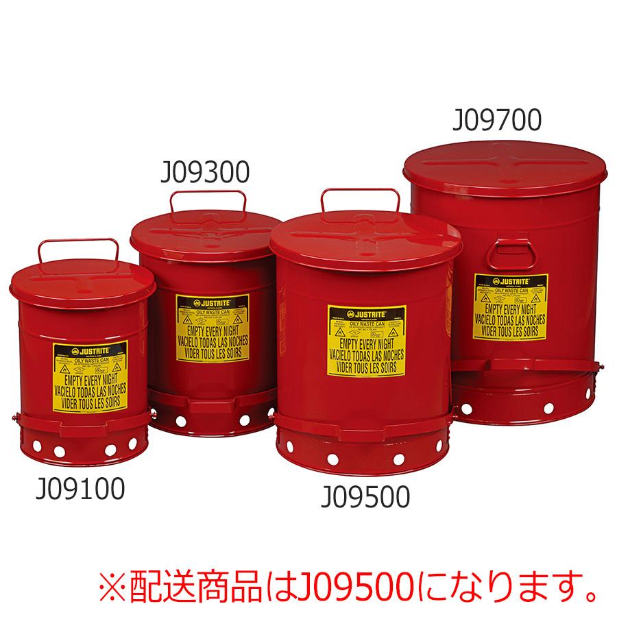 オイリーウエスト缶 J09500 (約53L)