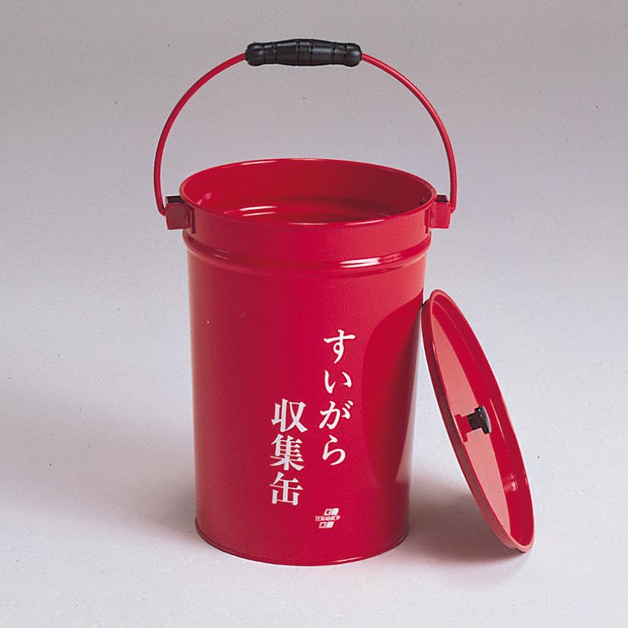 吸殻入れ すいがら収集缶 赤