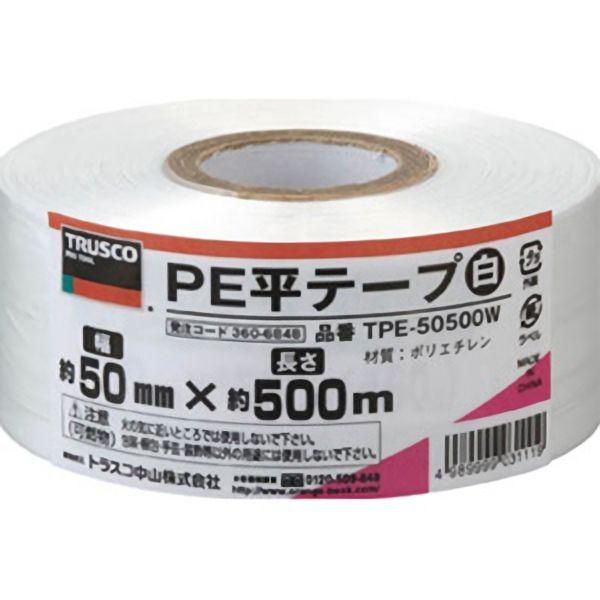 TRUSCO PE平テープ 50mm×500m 白 TPE50500W 3100