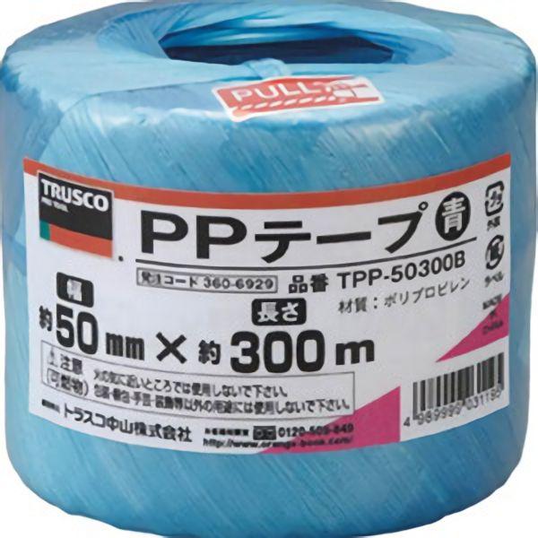 TRUSCO PPテープ 50mm×300m 青 TPP50300B 3100
