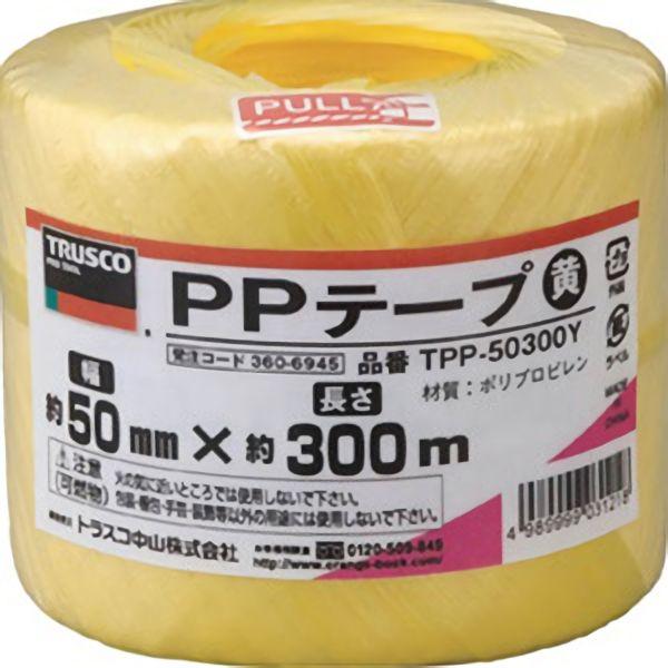 TRUSCO PPテープ 50mm×300m 黄 TPP50300Y 3100