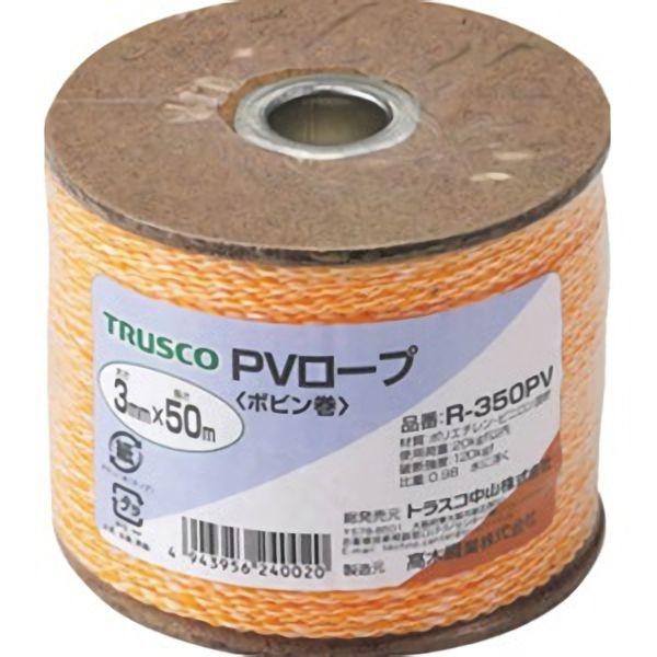 TRUSCO PVロープ3mm×50mボビン巻 R350PV 3100