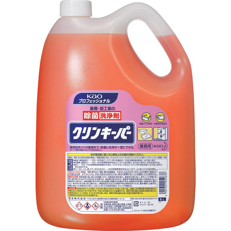 TRUSCO 厨房機器洗剤 クリンキーパー 5L 052636 2253