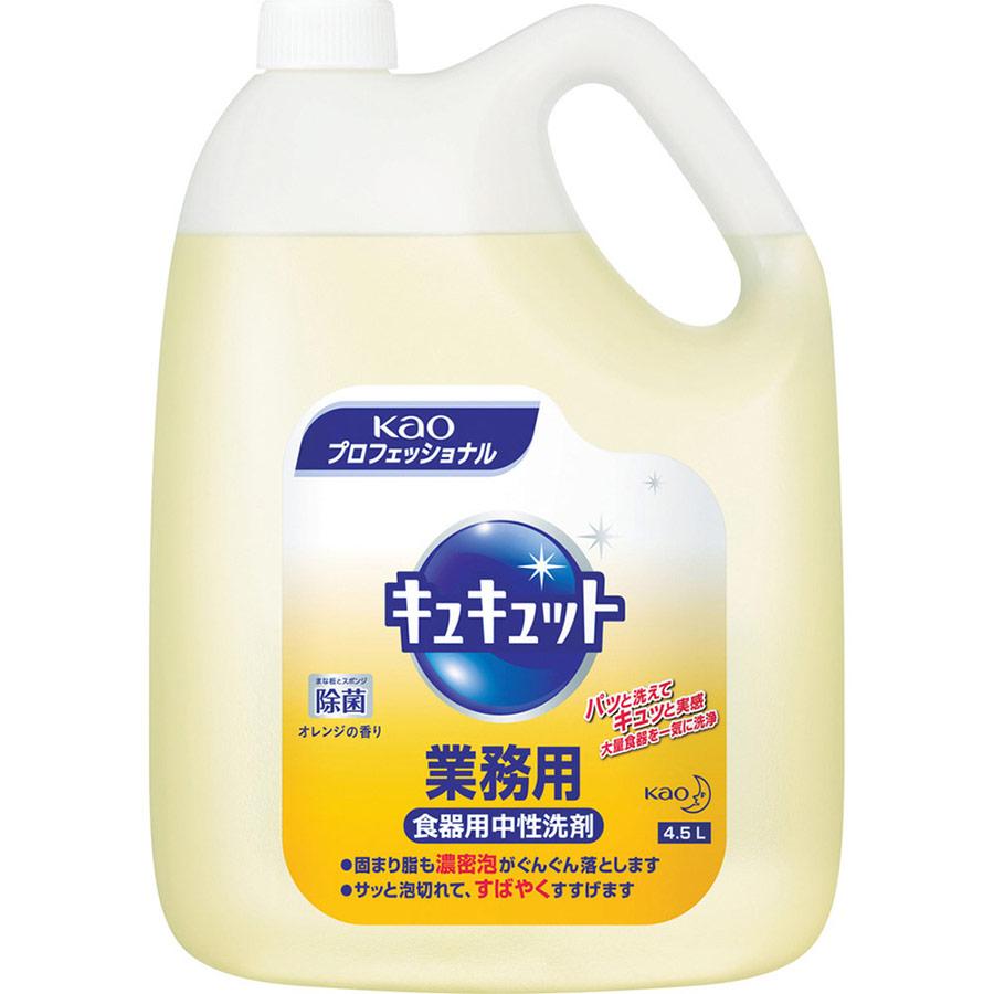 TRUSCO 食器用中性洗剤 キュキュット業務用 4.5L 510778 2253