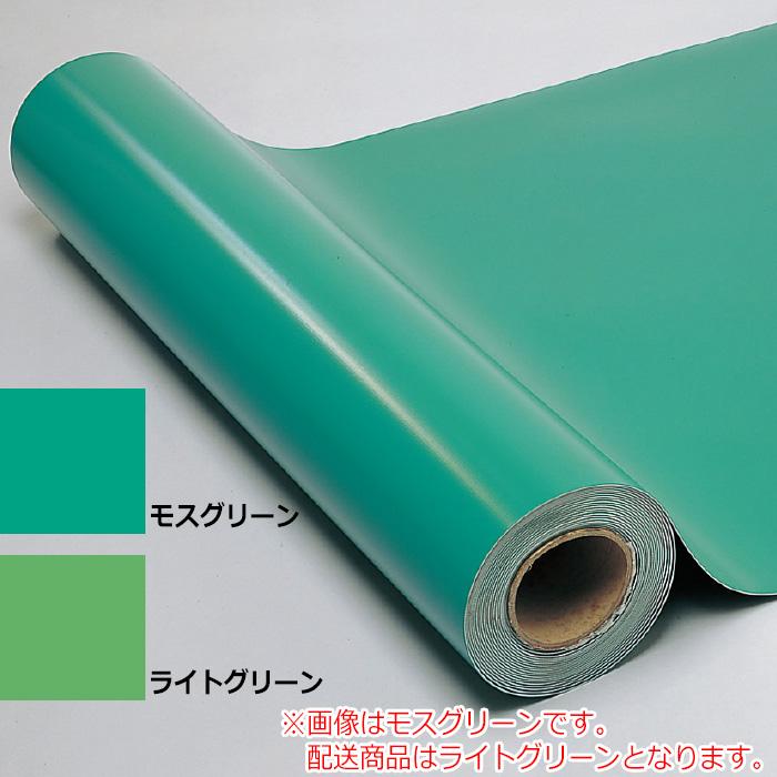 導電性塩ビ床材 エレパスMLPシート2 (耐動的荷重タイプ) ライトグリーン