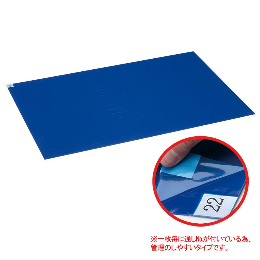 ミドリ粘着マットR ブルー 600×1200mm (30シート×8セット)