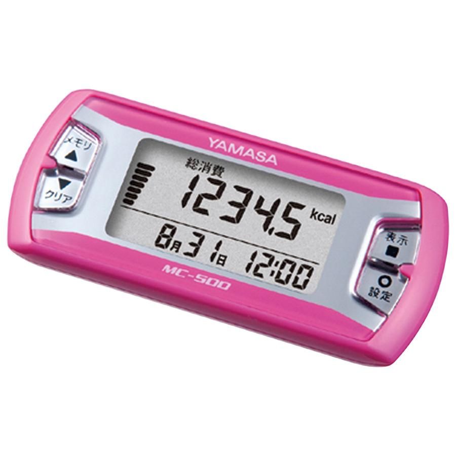 活動量計 マイカロリー MC−500 ピンク