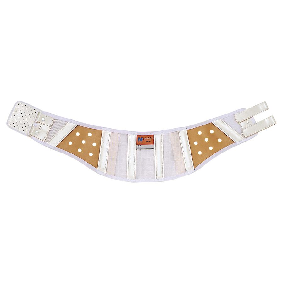 腰部保護ベルト DR−1L (女性用) らくようたい ホワイト M