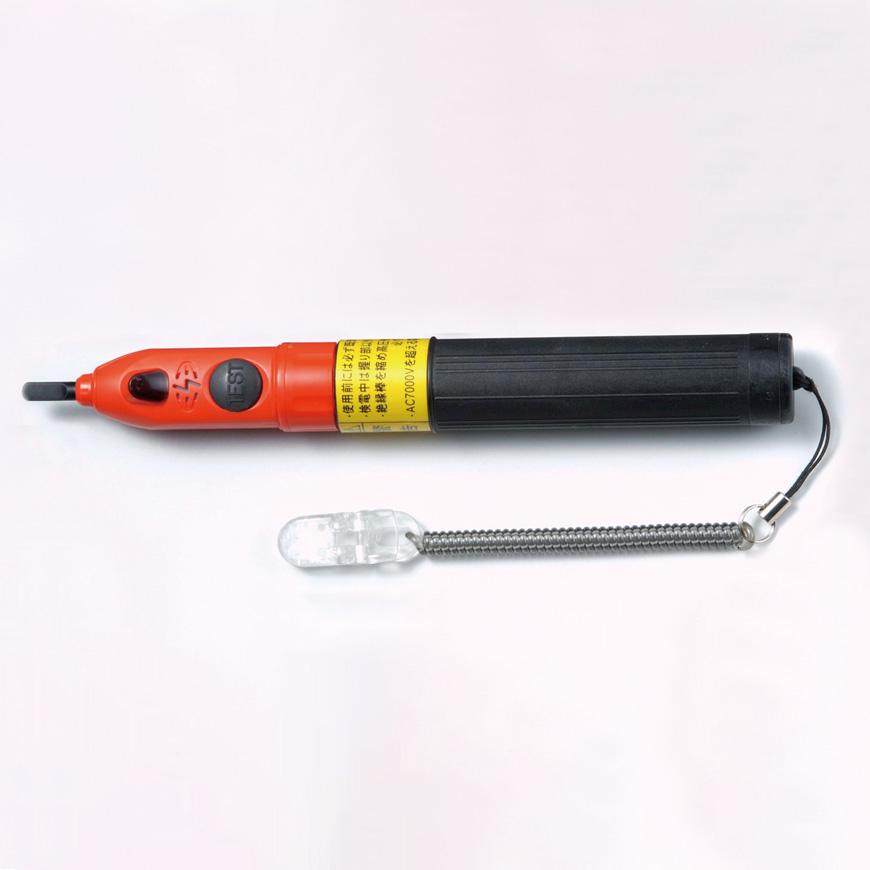 交流用高低圧検電器 HSG−6