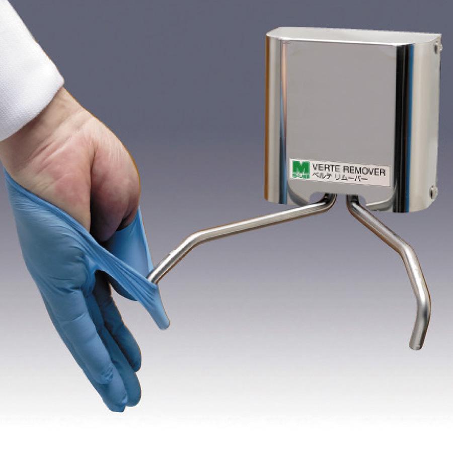 手袋外し器 KGW−02 VERTE REMOVER(ベルテ リムーバー)
