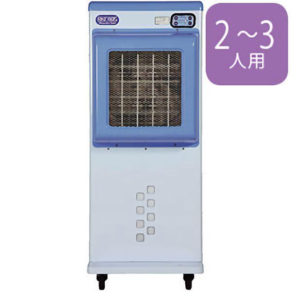 気化式冷風機 RKF−405