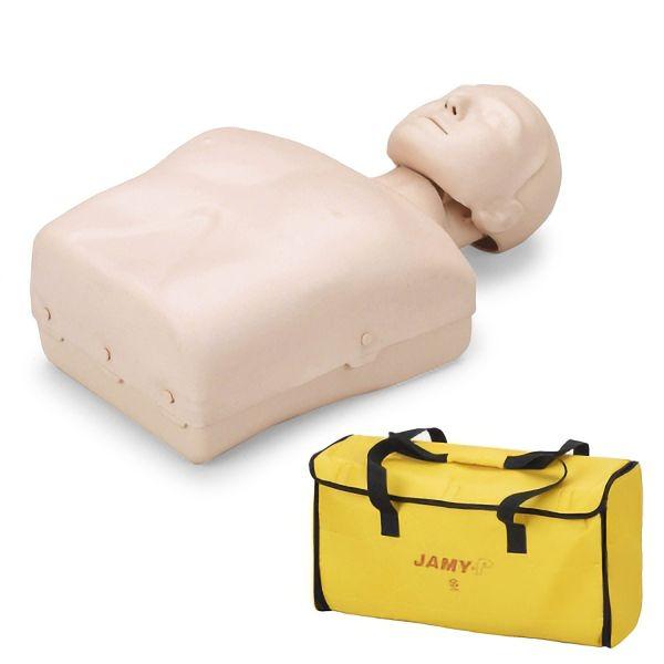 CPRトレーニング・システム JAMY−P 46960