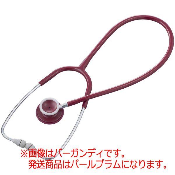 聴診器 ナーシングフォネット ダブル No.126�U パールプラム