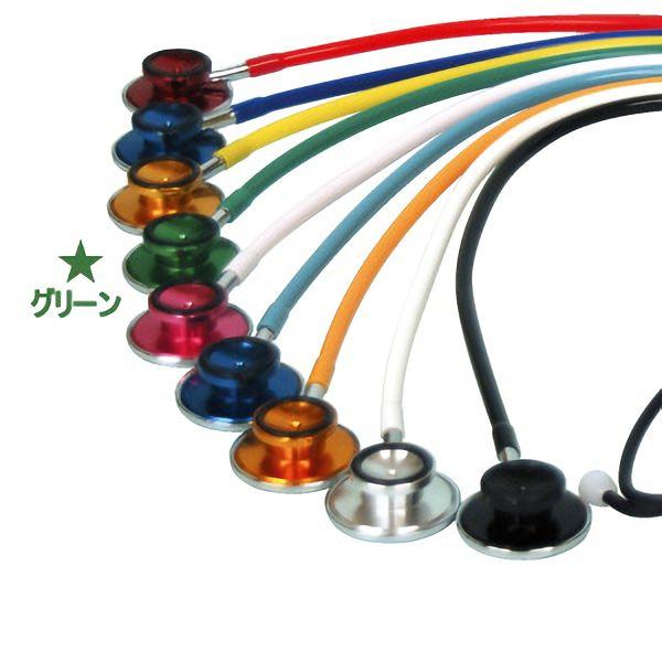 ダブルヘッド聴診器 FT−800 グリーン