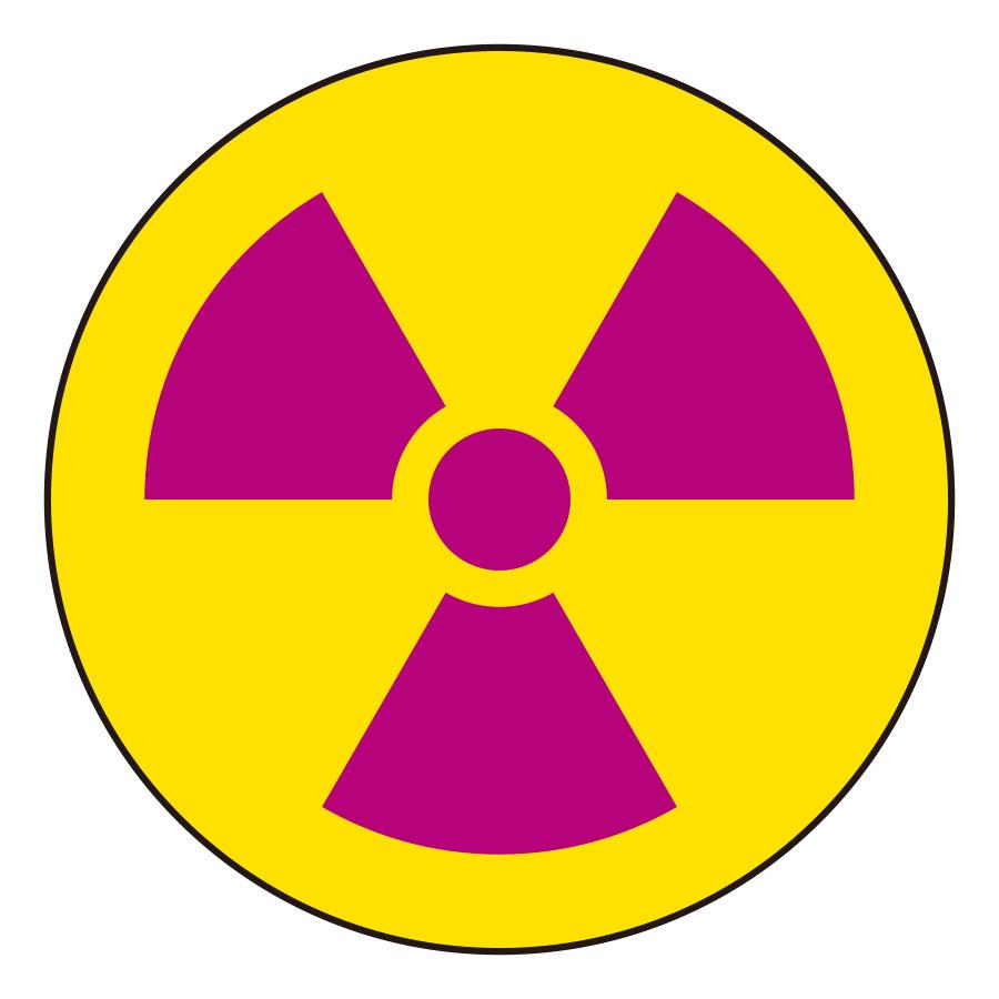 放射能標識 817−75 ステッカー 放射能マーク