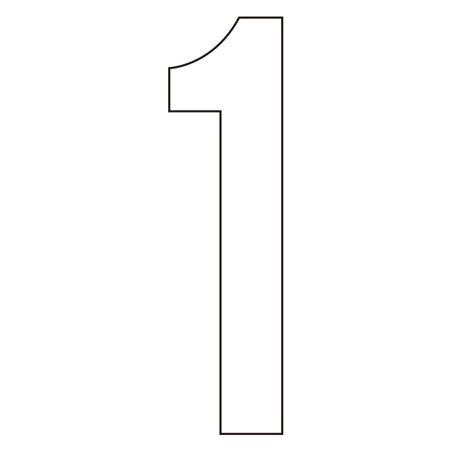 路面表示用品 834−51 路面用番号表示 1 天地280 白