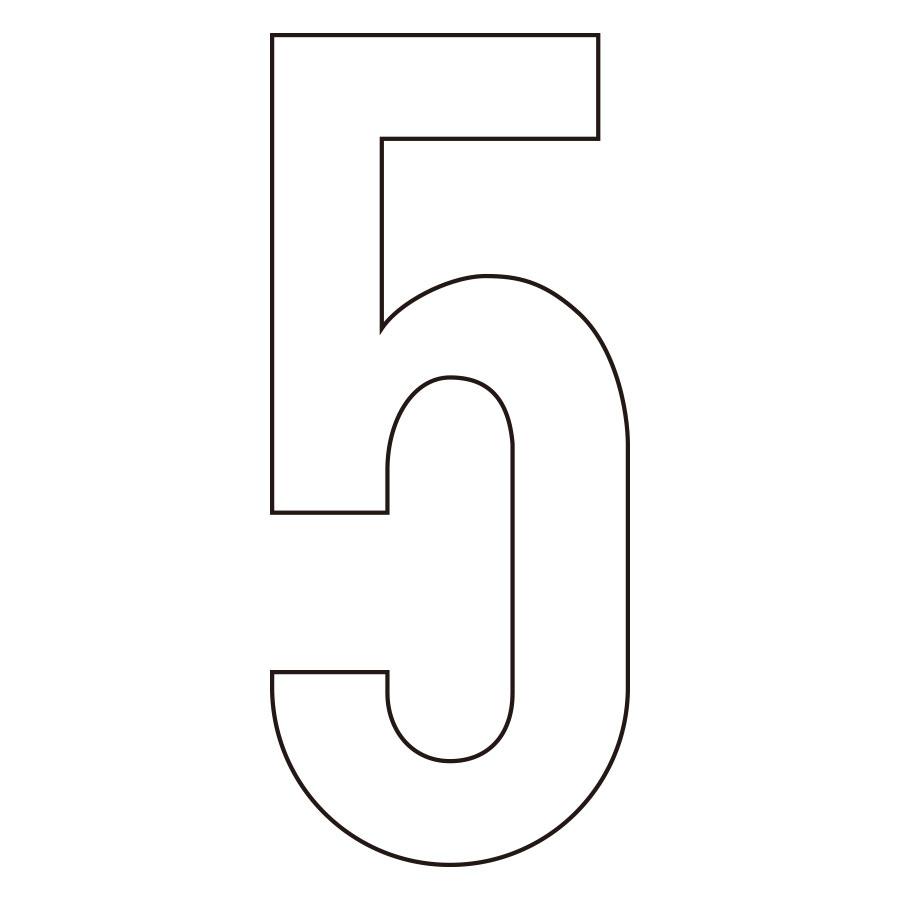 路面表示用品 834−55 路面用番号表示 5 天地280 白