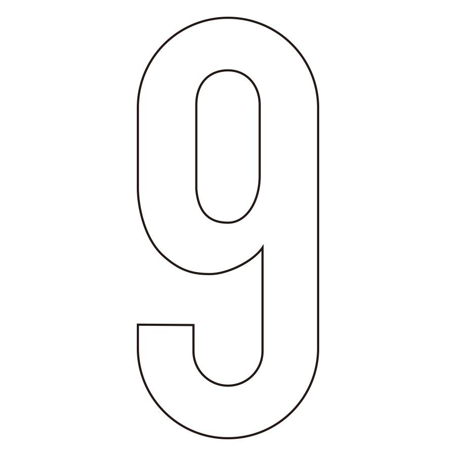 路面表示用品 834−59 路面用番号表示 9 天地280 白