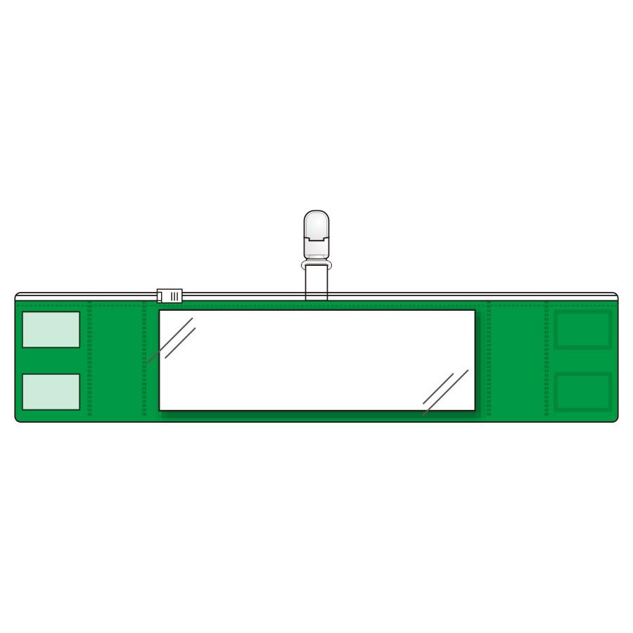 安全ピンいらずの特殊機能腕章 ファスナー付 (クリップタイプ) 848−57 緑