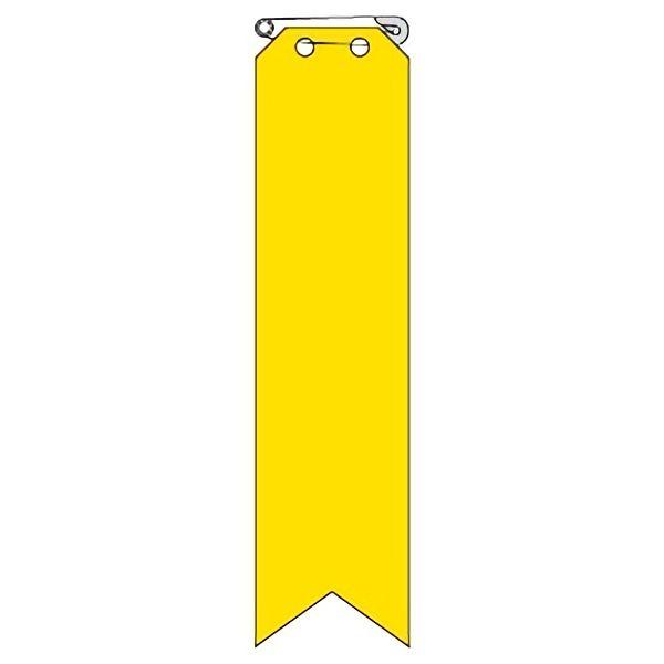 リボン 850−21 黄無地