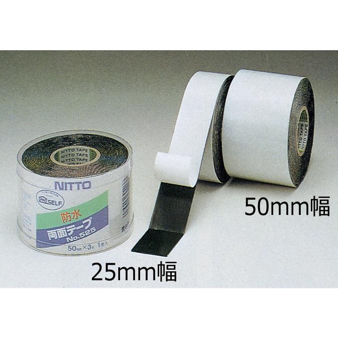 防水両面テープ 864−24 25幅×3M