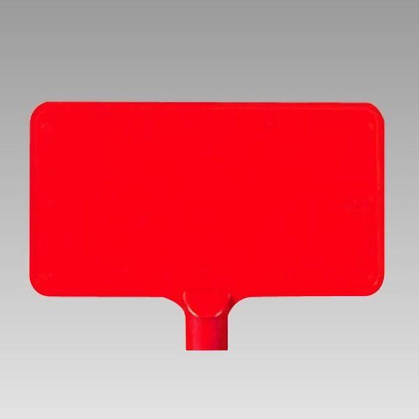 カラーサインボード 871−75 横型 赤無地