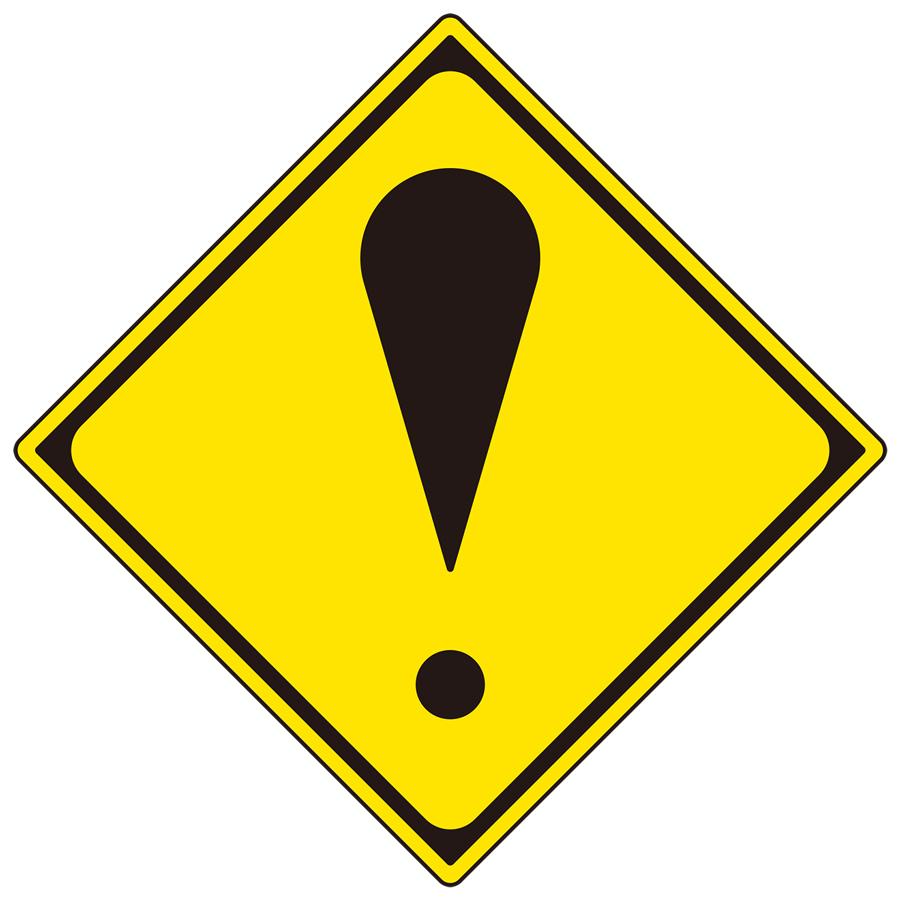 警戒標識 894−49 215 その他の危険