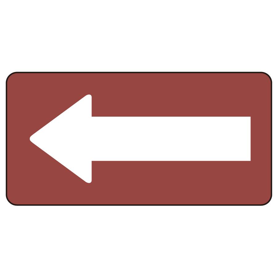 配管識別ステッカー AS−2−50M 暗い赤地白矢印 中