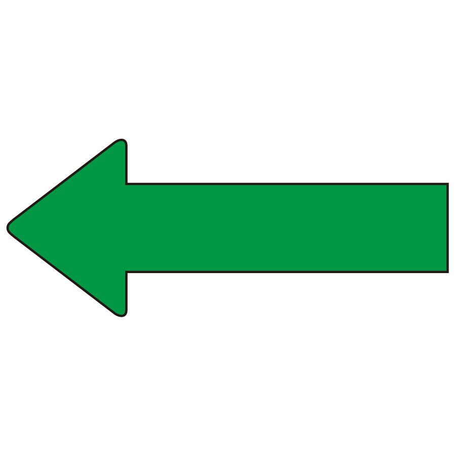 配管識別ステッカー AS−23−12SS 方向表示 緑 極小