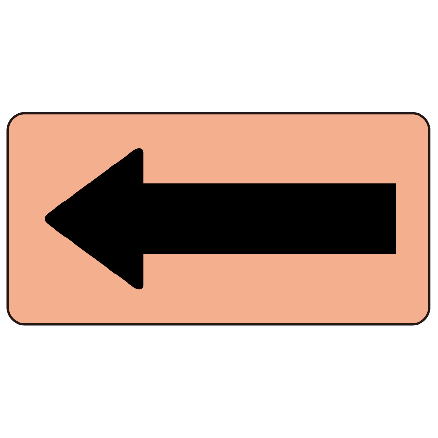 配管識別ステッカー AS−7−50S うすい黄赤地黒矢印 小