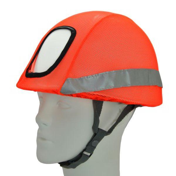 リフレクション ヘルメットカバー オレンジ FT−OS−30
