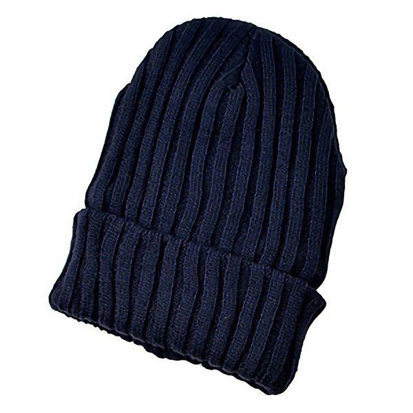 防寒対策用品 太リブワッチ帽 AG−52 ネイビー