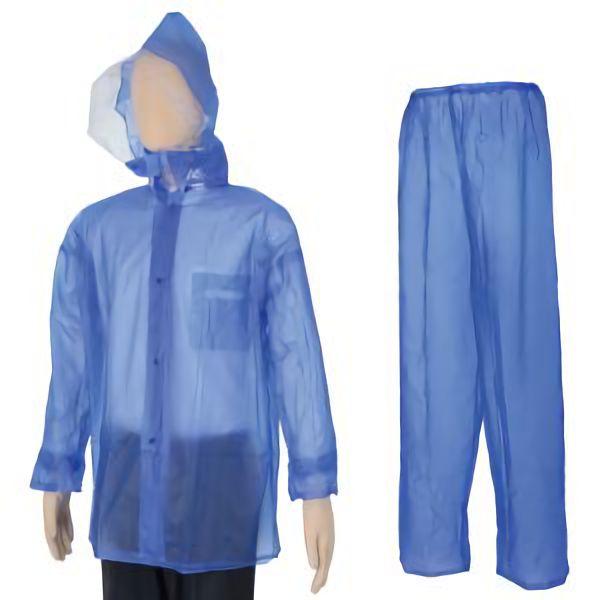 簡易レインスーツ #200 ブルー L